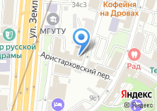 Компания «Работа для Вас» на карте