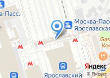 Компания «Ярославский вокзал» на карте
