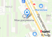 Компания «Многофункциональный центр предоставления государственных услуг» на карте