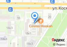 Компания «А Бухгалтерия» на карте