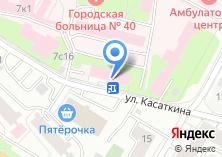 Компания «Городская поликлиника №75» на карте