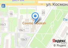 Компания «Ремонт окон ВДНХ» на карте