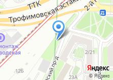 Компания «Эксперт АНО» на карте