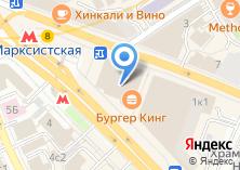Компания «МирШелл» на карте