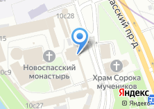 Компания «Храм Сергия Радонежского Новоспасского монастыря» на карте