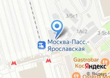 Компания «Кафетерий» на карте