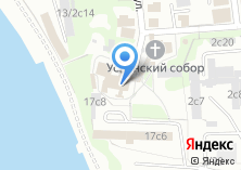 Компания «Душепопечительский Православный центр Святого праведного Иоанна Кронштадтского» на карте