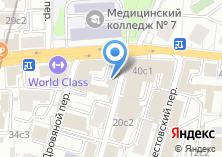 Компания «ITM Group» на карте