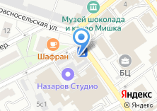 Компания «Магазин детской обуви на Верхней Красносельской» на карте