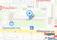 Компания «UltraCOM» на карте