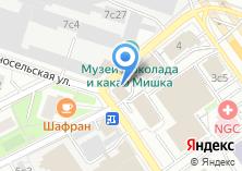 Компания «Тейковская Текстильная Компания» на карте