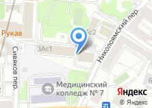 Компания «ГСПИ РТВ» на карте