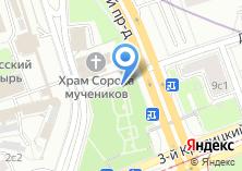 Компания «Webbika» на карте
