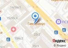 Компания «Логдок» на карте
