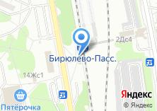 Компания «Бирюлёво-Пассажирская» на карте