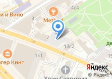 Компания «Саентологическая церковь г. Москвы» на карте
