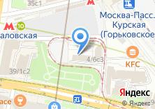 Компания «Художественная мастерская Геннадия Ионова» на карте