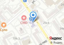 Компания «Детская музыкальная школа им. И.И. Радченко» на карте
