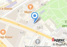Компания «Саентологический центр» на карте