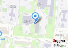 Компания «Школа 2000» на карте
