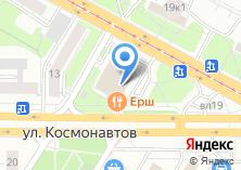 Компания «Электрика Москвы» на карте