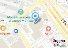 Компания «Агентство экспресс-доставки грузобагажа» на карте