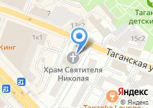 Компания «Единоверческий Храм Святителя Николы в Студенцах» на карте