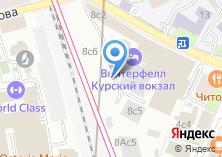 Компания «РЖДстрой» на карте
