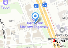 Компания «Holiday Inn Mosсow Simonovsky» на карте