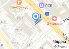 Компания «ФМС Эксперт» на карте