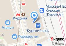 Компания «Магазин цветов на ул. Земляной Вал» на карте