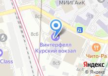 Компания «1С: Альфа-Офис» на карте