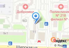 Компания «Фотоцентр на Широкой» на карте