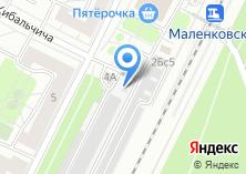 Компания «Рижский» на карте