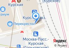 Компания «Стимикс» на карте