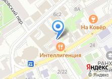 Компания «АТО» на карте