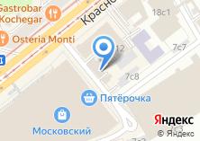 Компания «СтройПодряд» на карте