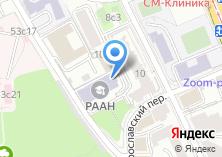 Компания «Международный совет Российских соотечественников» на карте