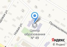 Компания «Архангельская начальная общеобразовательная школа» на карте