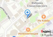 Компания «Трейд-Портал» на карте