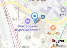Компания «NewAge» на карте