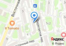 Компания «Пересветов переулок» на карте