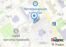Компания «Антреме» на карте
