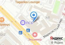 Компания «Black light» на карте