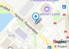 Компания «Nagatino i-land» на карте