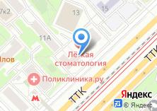 Компания «Лента Люкс» на карте