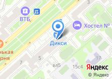 Компания «Пиявки Автозаводская купить +7 (926) 931-00-65» на карте