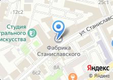 Компания «Каркаде» на карте