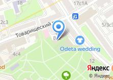Компания «Декомат» на карте