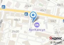 Компания «КСК-Аудит» на карте